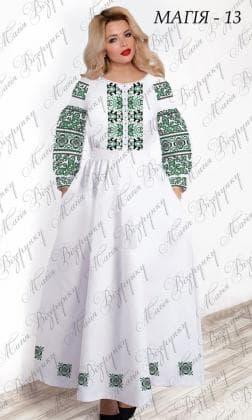 Заготовка плаття Плаття Магія-13 Магія Візерунку