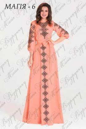 Заготовка плаття Плаття Магія-6 Магія Візерунку