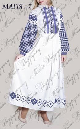 Заготовка плаття Плаття Магія-7 Магія Візерунку