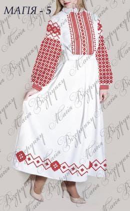 Заготовка плаття Плаття Магія-5 Магія Візерунку