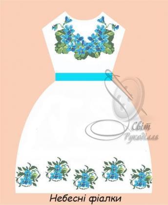 Плаття дитяче ПДбр Літній віночок Світ рукоділля