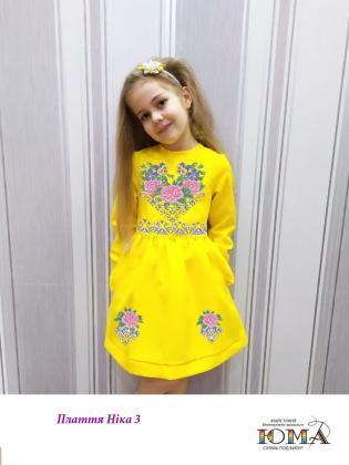 Платтячко дитяче Ніка Ніка-3 ЮМА