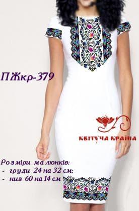 Заготовка  для плаття ПЖКР-379 Квітуча країна