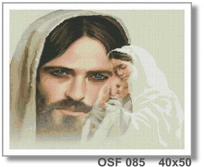 Погляд Ісуса OSF 085 Твоє хоббі