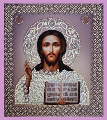 Ікона Христа Спасителя. Р-209 Картини бісером