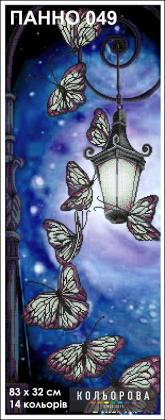 Метелики Панно-049 Кольорова
