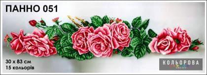 Троянди Панно-051 Кольорова