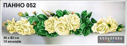 Троянди Панно-052 Кольорова