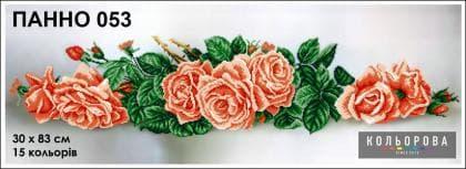 Троянди Панно-053 Кольорова