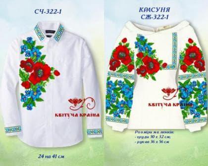 Парна заготовка  Пара-322-1 Квітуча країна