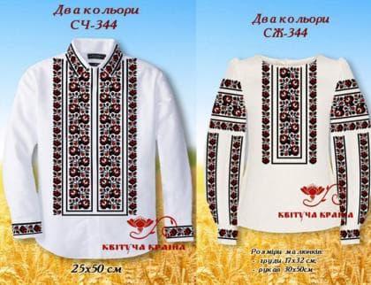 Парна заготовка  Пара-344 Квітуча країна