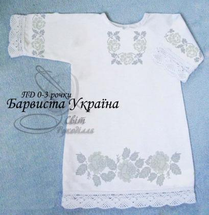 Заготовка плаття Барвиста Україна Світ рукоділля