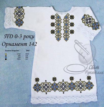 Заготовка плаття Орнамент 142 Світ рукоділля