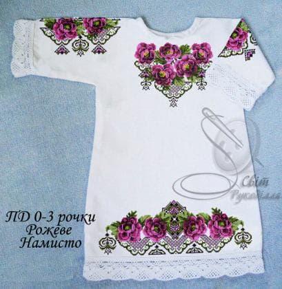 Заготовка плаття ПД 0-3 Рожеве намисто Світ рукоділля