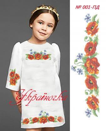 Заготовка дитячого плаття ПД-001 Україночка