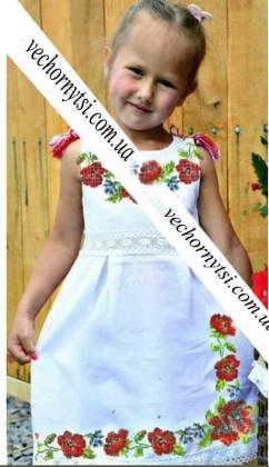 Заготовка дитячого платтячка