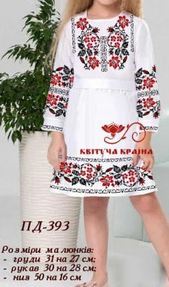 Заготовка плаття ПП-393 Квітуча країна