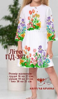 Заготовка плаття ПД-397 Квітуча країна