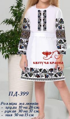 Заготовка плаття ПД-399 Квітуча країна