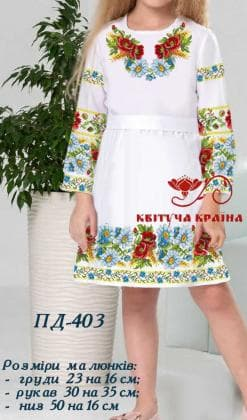 Заготовка плаття ПП-403 Квітуча країна