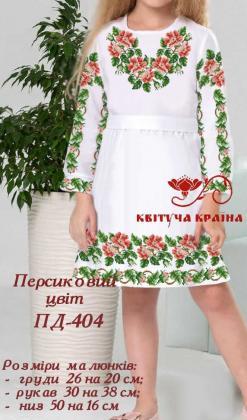 Заготовка плаття ПД-404 Квітуча країна