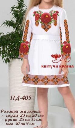Заготовка плаття ПП-405 Квітуча країна