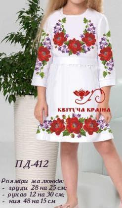 Заготовка плаття ПП-412 Квітуча країна