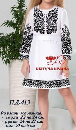 Заготовка плаття ПД-413 Квітуча країна