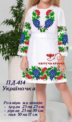 Заготовка плаття ПД-414 Квітуча країна