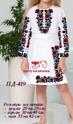 Заготовка плаття ПД-419 Квітуча країна