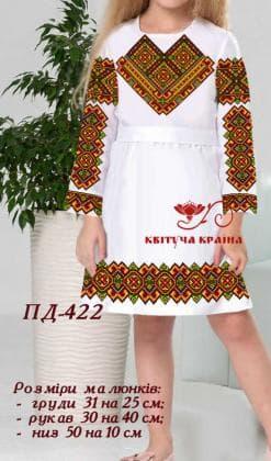 Заготовка плаття ПД-422 Квітуча країна