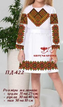 Заготовка плаття ПП-422 Квітуча країна