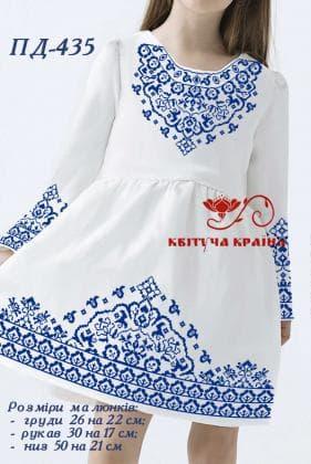 Заготовка плаття ПД-435 Квітуча країна