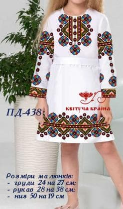 Заготовка плаття ПД-438 Квітуча країна