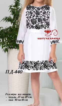 Заготовка плаття ПД-440 Квітуча країна