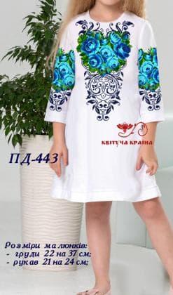Заготовка плаття ПД-443 Квітуча країна