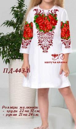 Заготовка плаття ПД-443-1 Квітуча країна