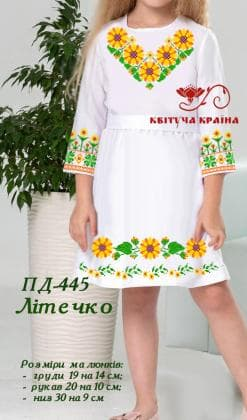 Заготовка плаття ПД-445 Квітуча країна