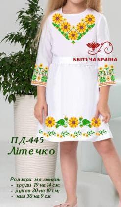 Заготовка плаття ПП-445 Квітуча країна