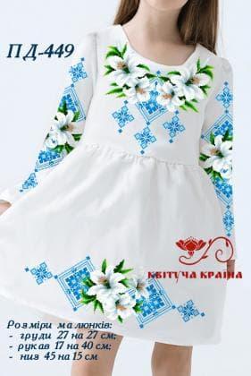 Заготовка плаття ПП-449 Квітуча країна
