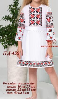 Заготовка плаття ПД-458 Квітуча країна