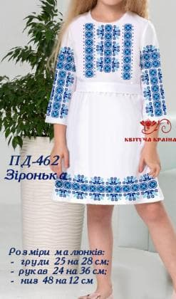 Заготовка плаття ПД-462 Квітуча країна