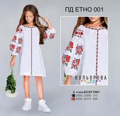 Заготовка плаття ПД Етно-001 Кольорова