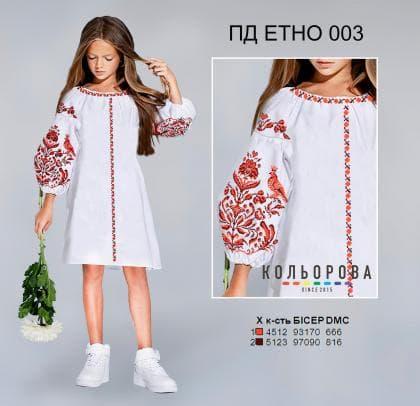 Заготовка плаття ПД Етно-003 Кольорова