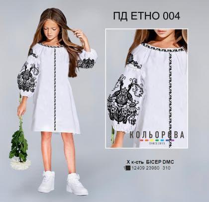 Заготовка плаття ПД Етно-004 Кольорова