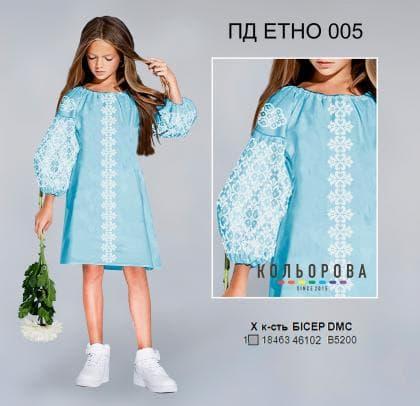 Заготовка плаття ПД Етно-005 Кольорова