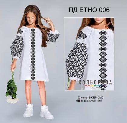 Заготовка плаття ПД Етно-006 Кольорова