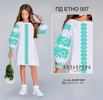 Заготовка плаття ПД Етно-007 Кольорова