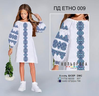 Заготовка плаття ПД Етно-009 Кольорова
