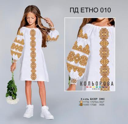 Заготовка плаття ПД Етно-010 Кольорова